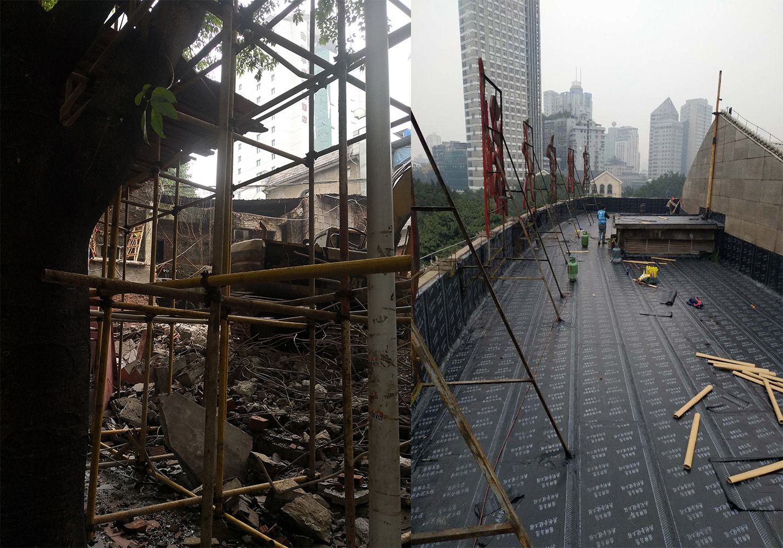 文化宫建筑拆除及大剧院屋面防水工程