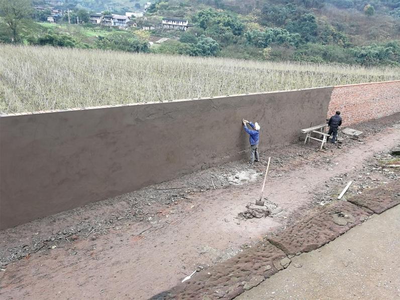 蚕科院围墙、挡土墙改造工程