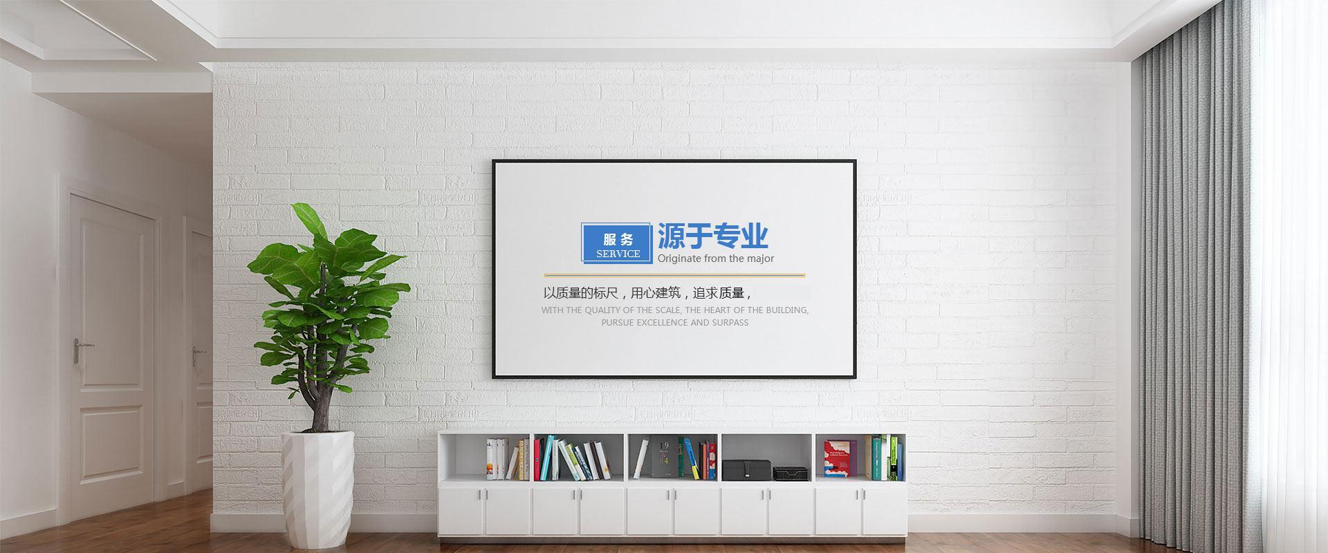 重庆房屋漏水维修
